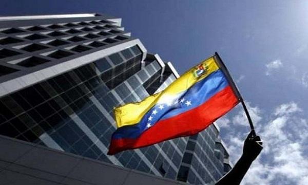 Comunicado de la Cámara de Comercio de Cumaná: Los saqueos generan ruina