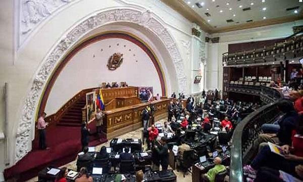 AN declara que presupuesto 2016 seguirá vigente en 2017