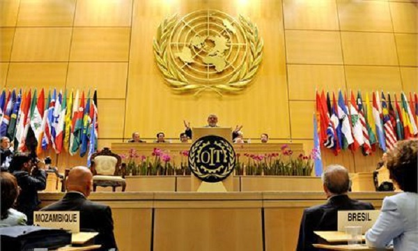 Comisión de Aplicación de Normas dictó resolución para Venezuela