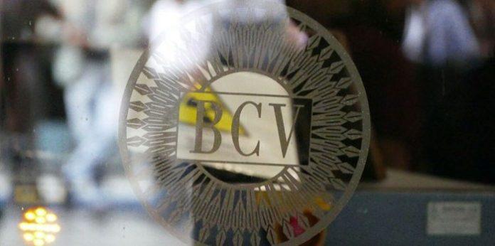 Cámara de Comercio de Caracas advierte graves efectos para empresarios debido al encaje legal